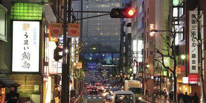 Akasaka, Tokio, Japan