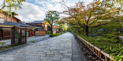 Gion, Kyōto, Japon