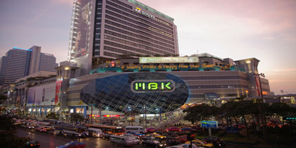 Siam Square, Bangkok, Thaïlande