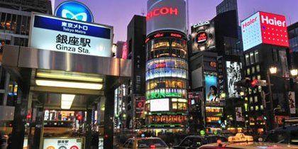 Ginza, Tokio, Japan