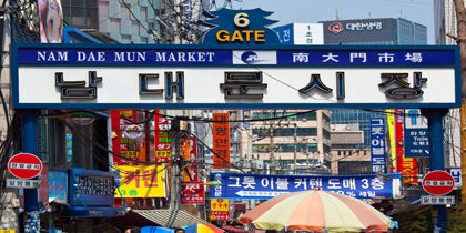 Namdaemun, Seoul, South Korea