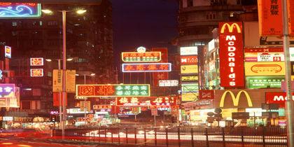 Jordan, Hong Kong, Hong Kong