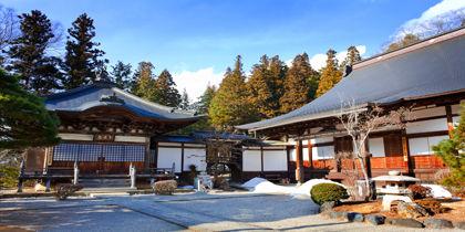 Higashiyama, Kyōto, Japon