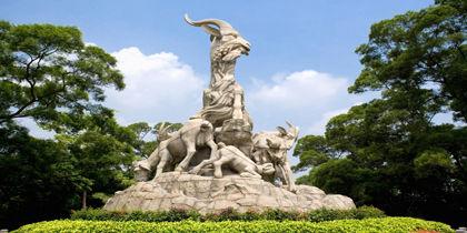 Yuexiu, Guangzhou, China