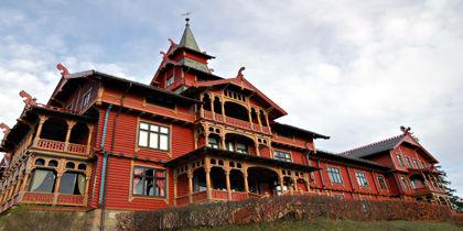 Holmenkollen, Oslo, Norway