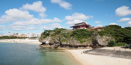 Naha, Okinawa (and vicinity), Japan