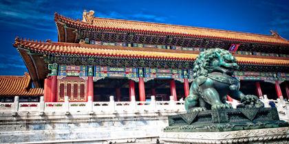 Dongcheng - Wangfujing, Beijing, Kina