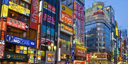 日本東京新宿