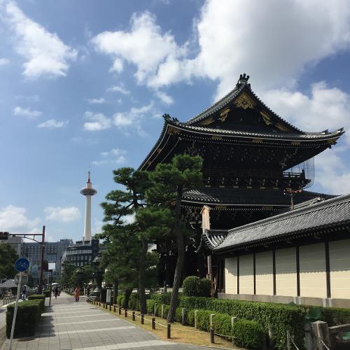 Hotel keihan kyoto grande accommodation rooms for Hotels kyoto
