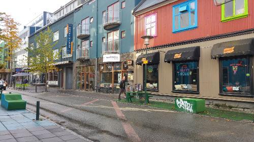 Book hotel fron reykjavik iceland for Hotel fron reykjavik
